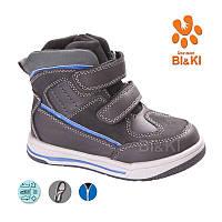 Ботинки biki кожа black-blue 29 и 30