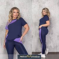 Женский костюм для фитнеса большого размера 50-52,54,56,58-60