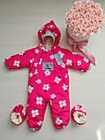 Купить детский осенне-весенний комбинезон трансформер, фото 8