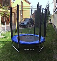 Батут Джаст Фан 183 см/Just Fun 6 ft/90 кг з захисною сіткою