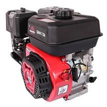 Двигатель бензиновый Vitals Master QBM 7.0k, фото 2