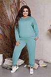 Молодіжний спортивний костюм жіночий великого розміру, фото 2