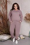 Молодіжний спортивний костюм жіночий великого розміру, фото 4