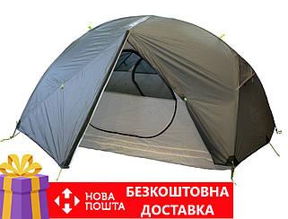 Палатка Tramp  Cloud 2 Si светло-серая (TRT-092-grey)