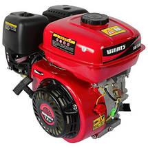 Двигатель бензиновый Vitals BM 7.0b, фото 2