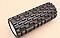 Масажний ролик валик Grid Roller 1.1, фото 2