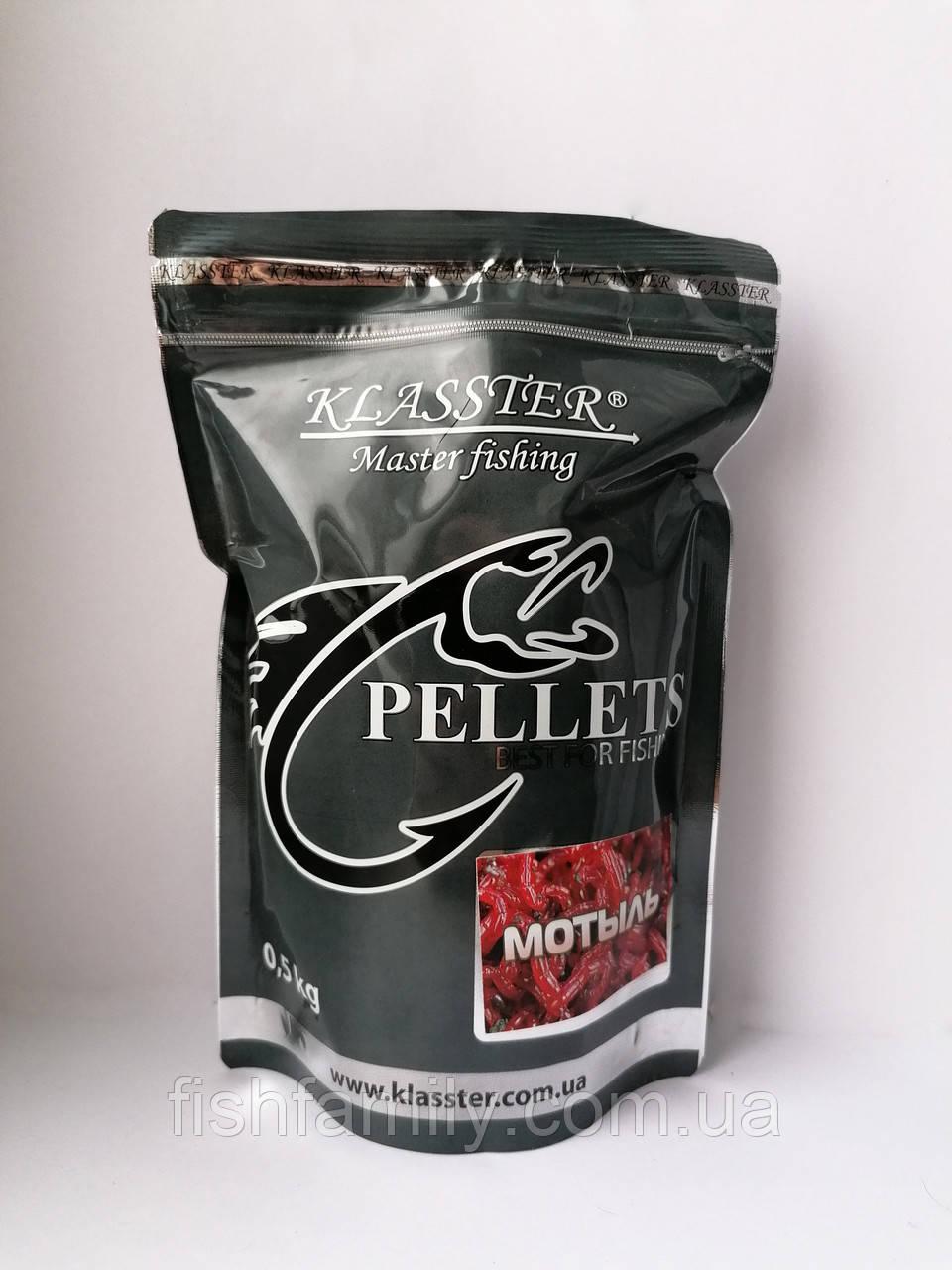Пеллетс прикормочный Klasster Мотыль (гранула 4мм)  500г