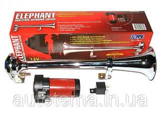 Сгнал Дудка хромована 450 мм СИГНАЛ 24 В з компресором ELEPHANT