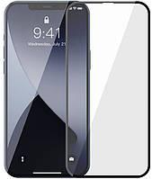 Защитное стекло Baseus для iPhone 12 Pro Max (6.7inch) Full-Glass 0.3mm (2шт), Black (SGAPIPH67N-KA01)