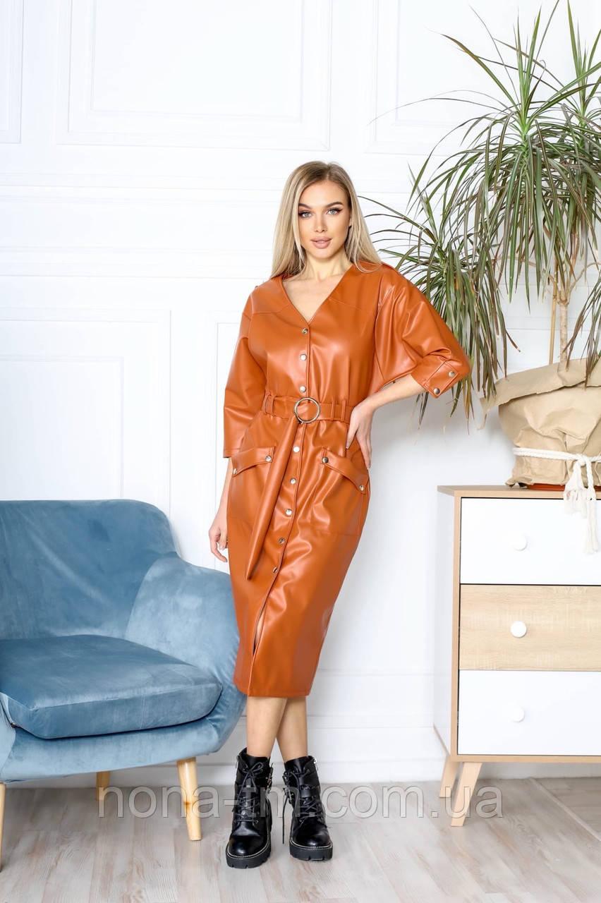 Женское платье стильное из эко-кожи