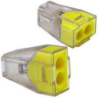 Экспресс-клемма для распред.коробок на 2 проводника, 1-2,5мм2 (уп.-100шт)