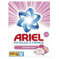 """Ariel Color Автомат Аромат """"Ніжний Півонія"""" 400Г"""