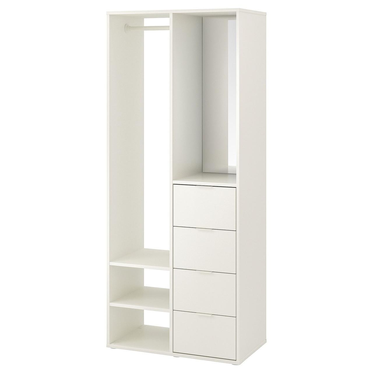 Відкрита гардеробна шафа 79x44x187 см SUNDLANDET