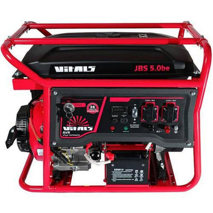 Генератор бензиновий Vitals JBS 5.0 be, фото 2