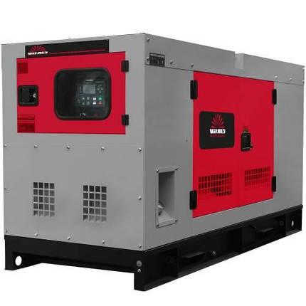 Генератор дизельний Vitals Professional EWI 50-3RS.130B, фото 2