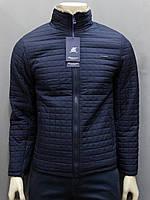 Стеганная куртка с утеплителем