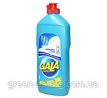 Засіб для миття посуду GALA 500 мл. холодна сила з лимоном