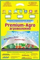 Агроволокно, спанбонд, пакеты 50г/м2 белое/ черное(1,6м*10м)
