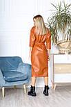 Платье женское из искусственной кожи с поясом, фото 6