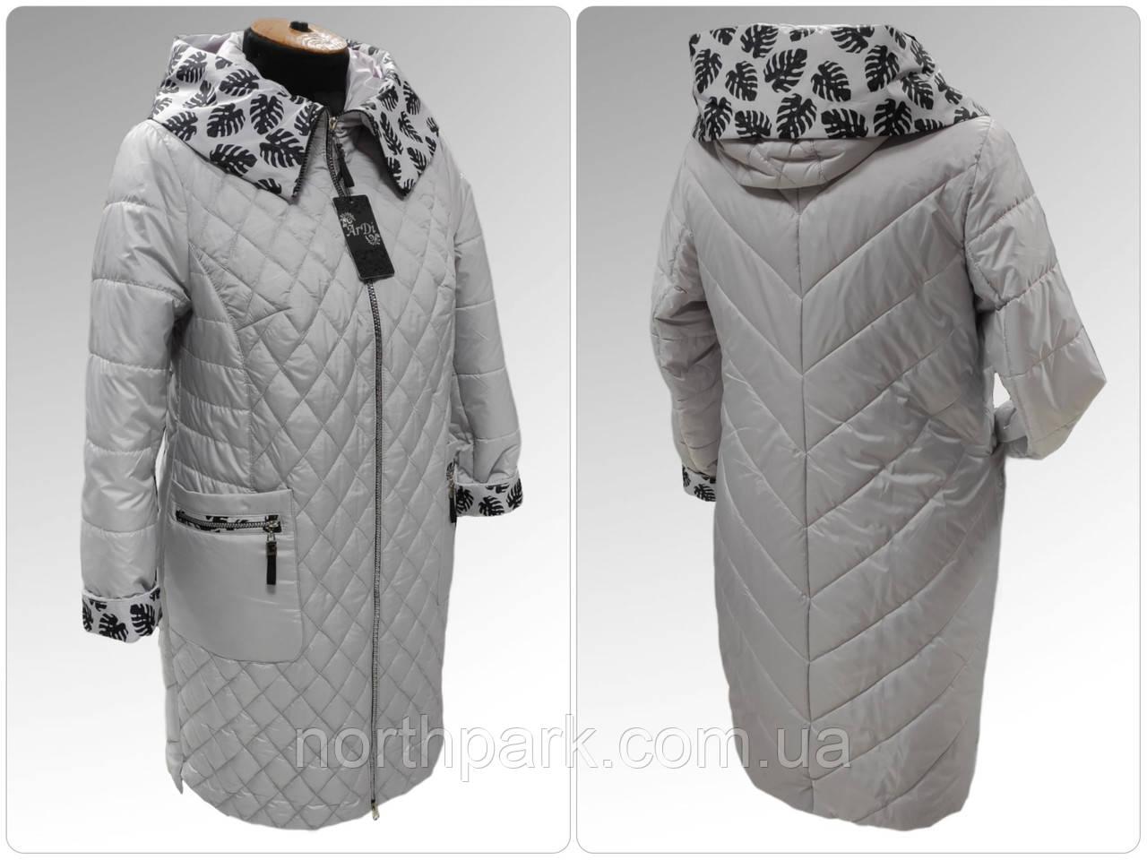 """Жіноча демісезонна куртка-плащ великих розмірів ArDi """"Лариса"""""""