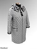 """Жіноча демісезонна куртка-плащ великих розмірів ArDi """"Лариса"""", фото 6"""