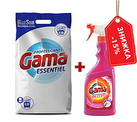 Порошок для стирки Gama Professionnel Elite Антибактериальный, 230 стирок   + Спрей пятновыводитель Gama Activ