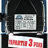 Насосная станция струйная Vitals aqua AJ 950-24de, фото 4