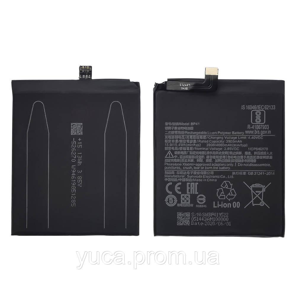Аккумуляторная батарея BP41 для Xiaomi Mi 9T/ Redmi K20 AAAA
