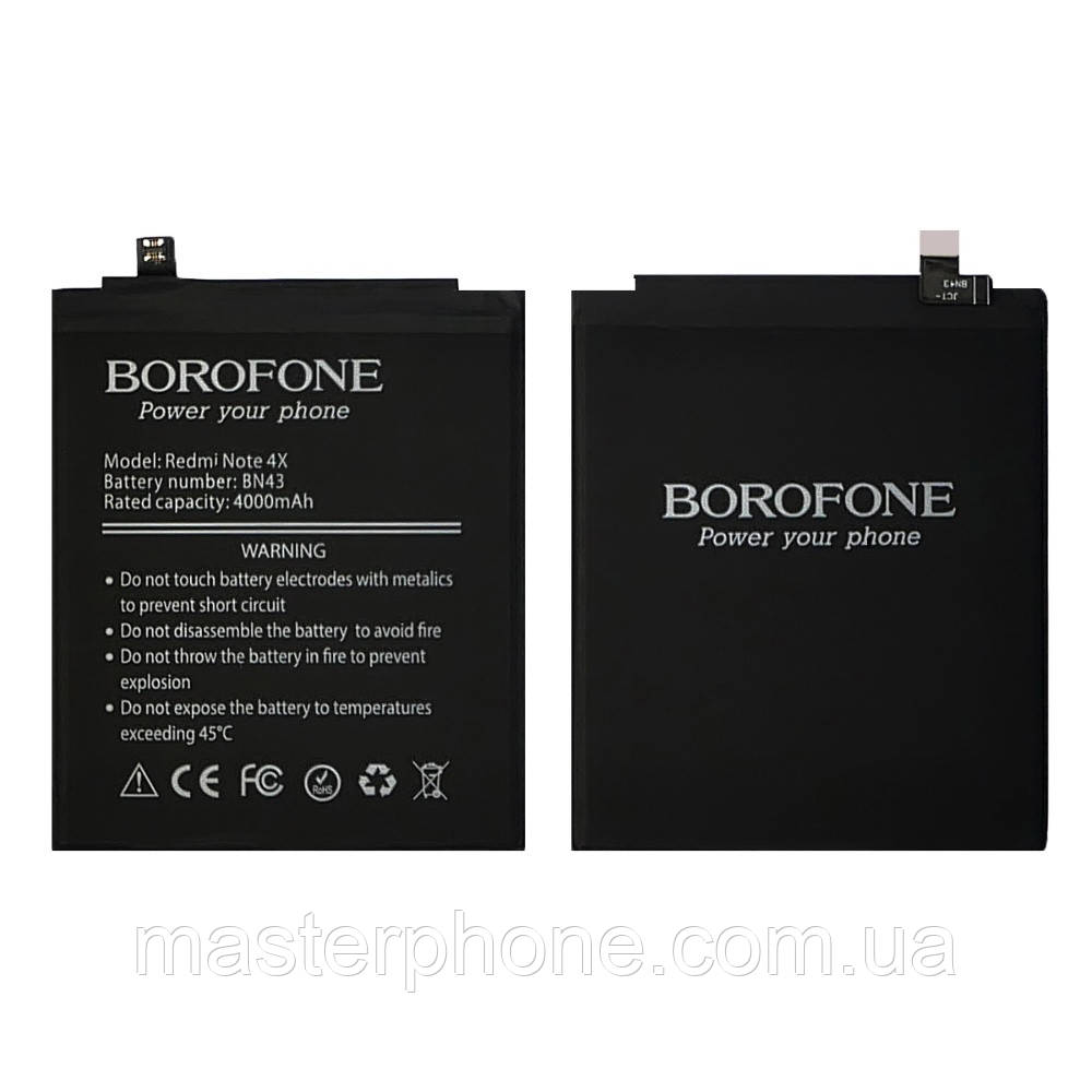 Аккумуляторная батарея Borofone BN43 для Xiaomi Redmi Note 4X