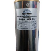 Насос погружной скважинный центробежный Vitals aqua 3.5 DC 10132-1,5r, фото 3