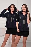 Женская демисезонная куртка-жилетка размеры 44-58, фото 1