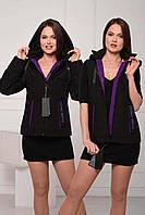 Весенняя куртка-жилетка для женщин размеры 44-58, фото 1