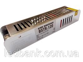 Блок питания 24В 120 Вт BSTR-120-24 5A IP20