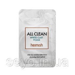 Очищающая пенка с белой глиной Heimish All Clean White Clay Foam, 1 мл