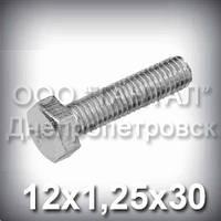 Болт М12х1,25х30 прочность 6.6 оцинкованный ГОСТ 7798-70