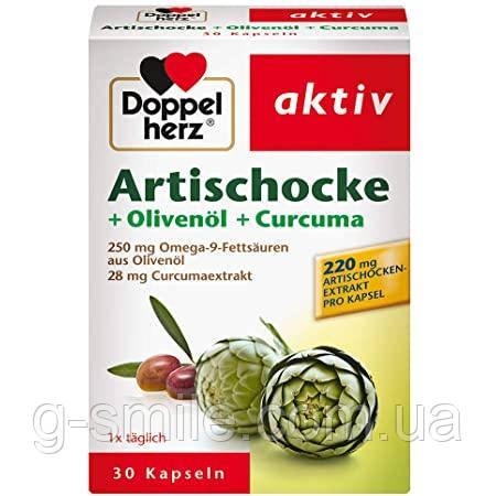 Харчова добавка Doppelherz Artichoke + Olive Oil + Turmeric