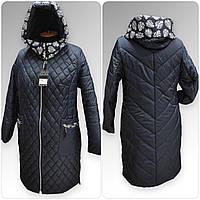 """Жіноча демісезонна куртка-плащ великих розмірів ArDi """"Лариса"""" Синій, 52"""