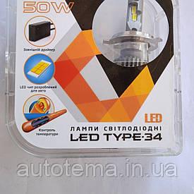 LED CYCLONE TYPE-34 H4 Лампи світлодіодні 10000 LM
