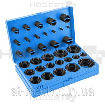 Набор уплотнительных колец, 419 шт. HOEGERT HT8G507
