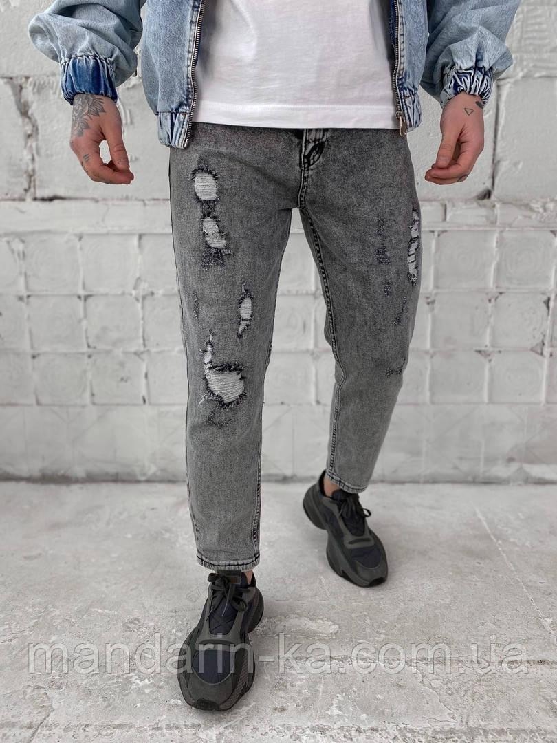 Сірі джинси МОМ