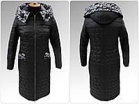 """Жіноча демісезонна куртка-плащ великих розмірів ArDi """"Олена"""" Черный, 50"""