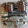Набір каструль з нержавіючої сталі 12 предметів. ЯКІСТЬ!, фото 4