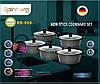 Набор посуды с антипригарным покрытием 10 предметов., фото 3