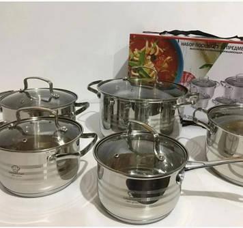 Набор посуды из нержавеющей стали 10 предметов