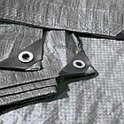 Усиленный тент, 4х5м, 260г, ULTRA WEIGHT, PL2604/5, фото 2