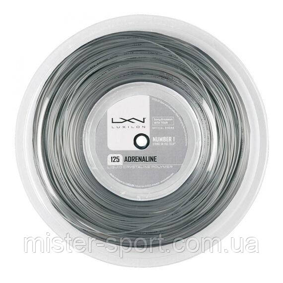 Luxilon Adrenaline струны для тенниса 1.30мм/200 м. бобина silver
