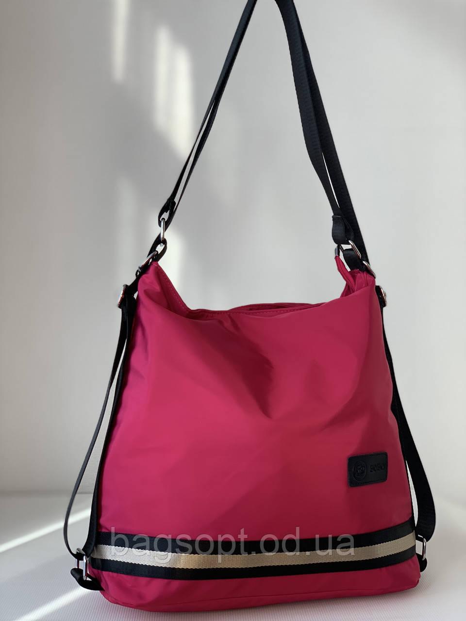 Спортивна тканинна сумка шоппер рожева