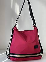 Спортивна тканинна сумка шоппер рожева, фото 1
