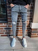 Мужские джинсы рваные серые Black Island 17