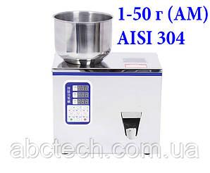 Весовой дозатор линейный полуавтоматический 1 50 грамм сыпучих продуктов AM-50 дискретного действия Сталь 304